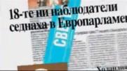 Вестник Стандарт - Рекламна шапка (2004-2008)
