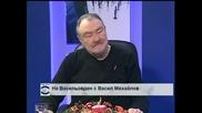 Васил Михайлов: Благодаря на публиката за любовта!