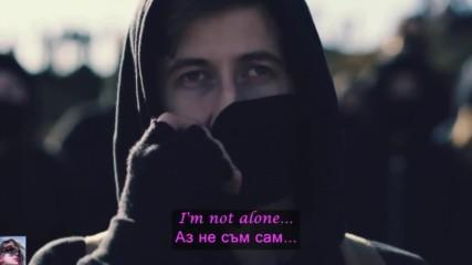 ♫ Alan Walker - Alone ( Официално видео) превод & текст