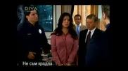 Камериерка в Манхатън 11 епизод