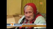 Интернет баба на 102 години, пристрастена към компютрите