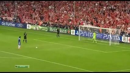 Байерн Мюнхен vs Челси финал на шампионската лига