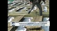 Производители на охлюви чакат пари за продукцията си