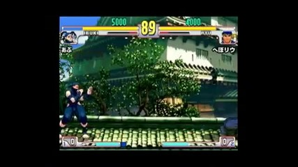Sfiii - 3rd Strike - Mi - Ka - Do Arcade Dvd - 62 Tournament No.1 [part 9]