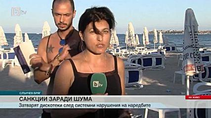 Репортерка и отпускар
