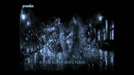 2011 Убийствена Гръцка ~ (превод) - В парка