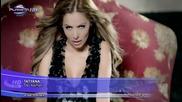 | Официално Видео | Татяна - Да й кажа ли, 2013 | Високо Качество | Т О Т А Л Е Н - Х И Т |