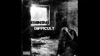 Бг Превод! Eminem - Difficult