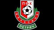 Български Отбори