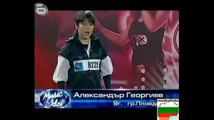 Music Idol 3 - Bulgaria