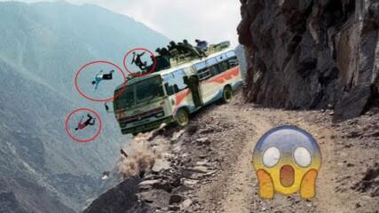 Най-опасните планински пътища в света