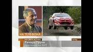 Двама ранени на автомобилно състезание във Варна
