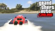 GTA 5 Online - Състезания Карам по дъното
