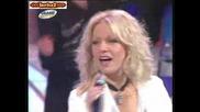 Nena Djurovic - Zena
