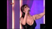 Премиера! Глория – Можеш ли да ме обичаш ( Шоуто на Азис 20.04.2009)