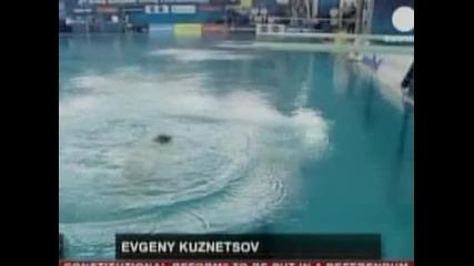 Евгений Кузнецов спечели златото на ЕП по скокове във вода от еднометров трамплин