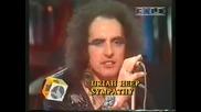 Uriah Heep - Съчувствие *1977*