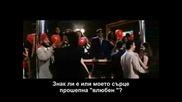 Бг Превод Dil To Pagal Hai - Pyar Kar