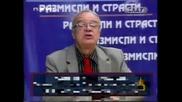 Гафове На Професор Вучков + Eng. Sub