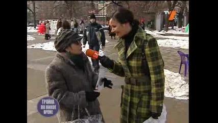 Мери Репортери - Вибратора На Парис Хилтън