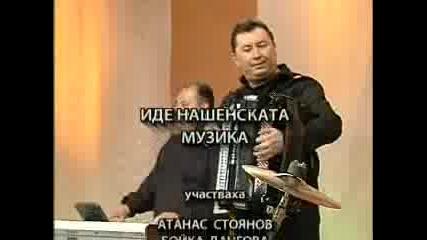 Атанас Стоянов - Сръбска Китка
