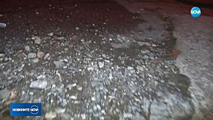 Питбул нахапа няколко души в Хасково