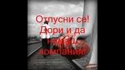xristos Pazis halara (превод)
