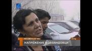 Българи vs роми в Орландовци - Напрежението нараства