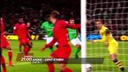 Футбол: Анже – Сент Етиен на 5 март по Diema Sport HD