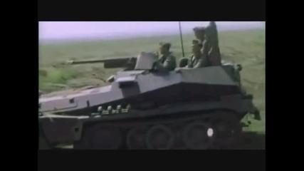 Wehrmacht-erika