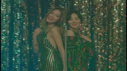 Girls' Generation ( Snsd ) - All Night Music Video Teaser