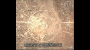Google Earth Интересни Координати