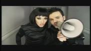 Grafa Feat. Maria Ilieva - Chuvash Li Me H D