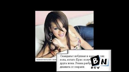 Rihana Prebita !!!!!!!! Senzaciq