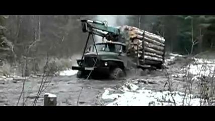 Руска Кал vs. Руски Урал !!!