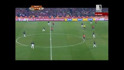 Чили - Испания 25.06.2010 второ полувреме част 2