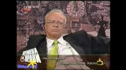 Господари на ефира- професор Вучков и най- добрата му черта