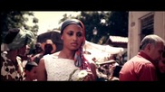 Imany - You Will Never Know ( Remix) + Превод