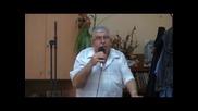 Фахри Тахиров - Окото е Светило на Тялото -