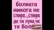 Scorpions - Lonely Nights ;