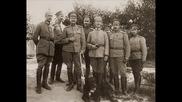 Българския военен елит до 1944