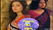 Името на любовта / Pyara ka nam епизод 85