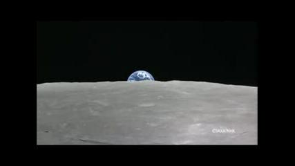 Изгрева На Земята (от Луната)