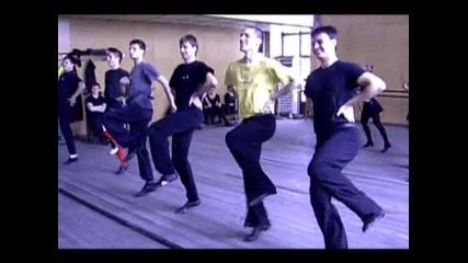 смесен шопски танц