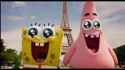Спондж Боб: Гъба на сухо Филмът официален трейлър с Бг Аудио на български of The Spongebob Movie hd