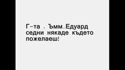 Fma Story