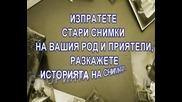 Станимашка Фотографчийница - Бит И Култура На Асеновград В Миналото