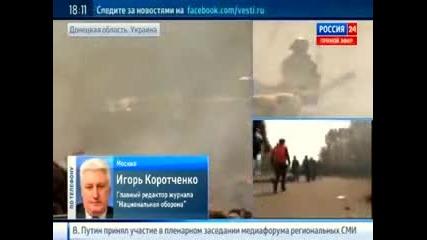 Украйна 9-ти май 2014, Федерализацията вече е невъзможна