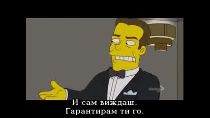 the.simpsons.2214.hdtv-lol