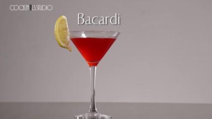 Бакарди - Bacardi